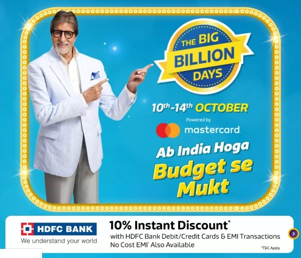 Read more about the article Flipkart Big Billion Day 2018:big deal big brands.Discounts on Samsung,Vivo,Oppo,Asus,Moto,Sony and Honor Superstar Offer